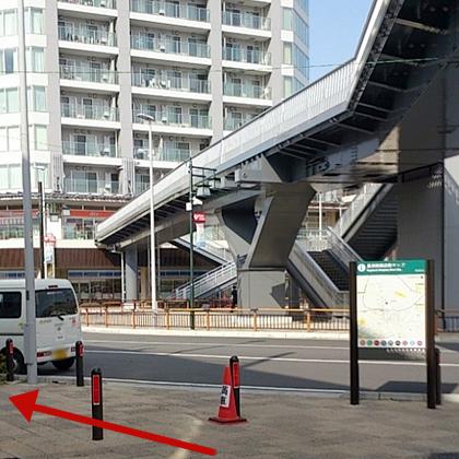 長津田厚生総合病院ルート2