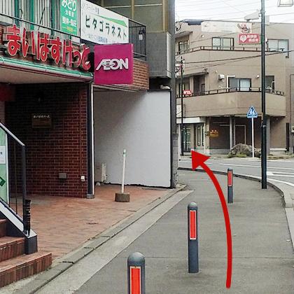 長津田厚生総合病院ルート4
