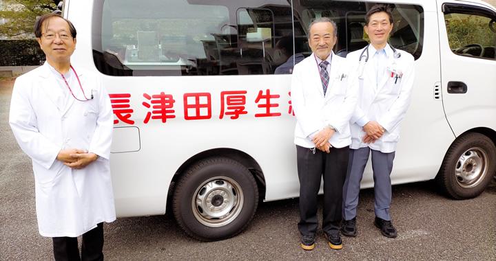 長津田厚生総合病院・訪問診療医師