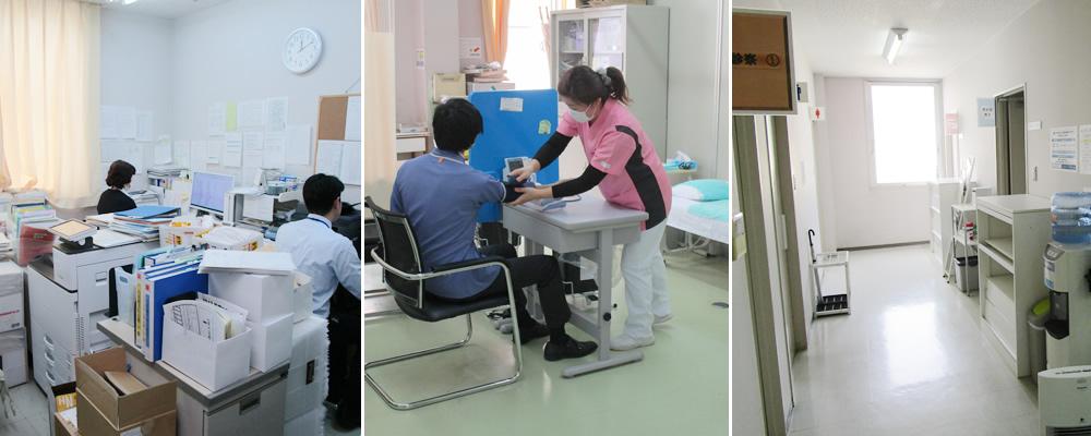 長津田厚生総合病院 健診センター2