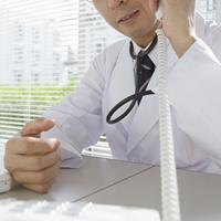 健診センター 健康診断のお申し込み方法
