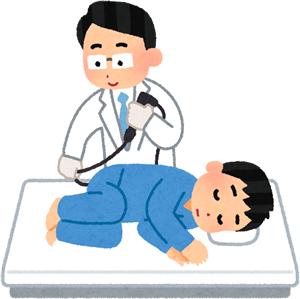 便潜血検査で引っかかったら精密検査へ(長津田厚生総合病院・消化器内科)