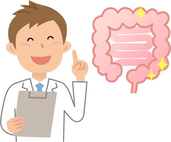長津田厚生総合病院・大腸内視鏡検査(消化器内科)