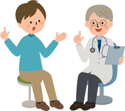 胃がんの初期症状・検査5(長津田厚生総合病院・消化器内科)