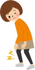 足腰の痛み