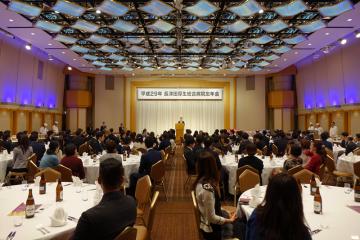 長津田厚生総合病院 忘年会(2017年12月30日)