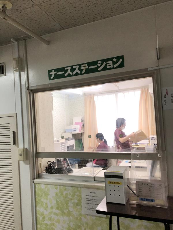 長津田厚生総合病院 療養病棟