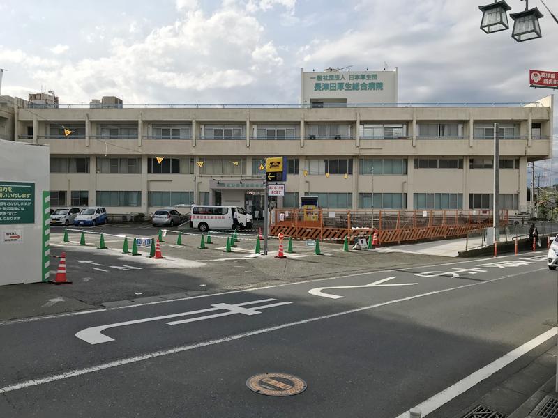 長津田厚生総合病院 新病院建築工事 2018年10月12日