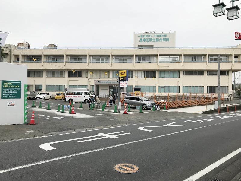 長津田厚生総合病院 新病院建築工事 2018年10月16日