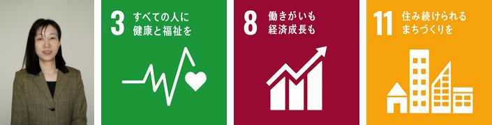 2021年対話型組織開発研修(地域実践研究支援事業/横浜市立大学 地域貢献センター)